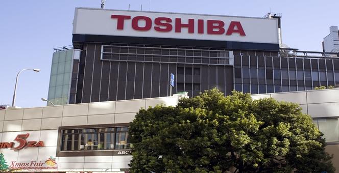 โตชิบ้า คาดผลกำไรในปี2020