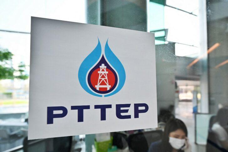 PTTEP เปิดขายหุ้นกู้ดิจิทัล